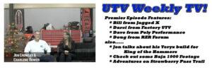 UTVWtv Header